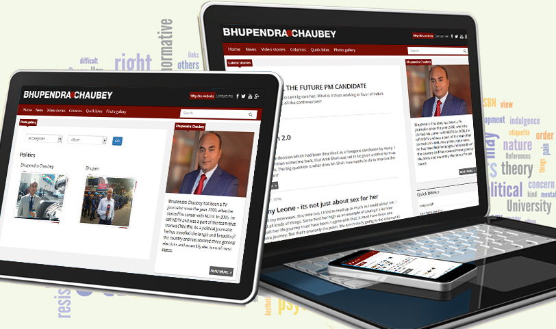 Bhupendra Chaubey website